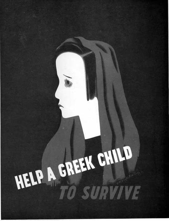EMK_Greek_child