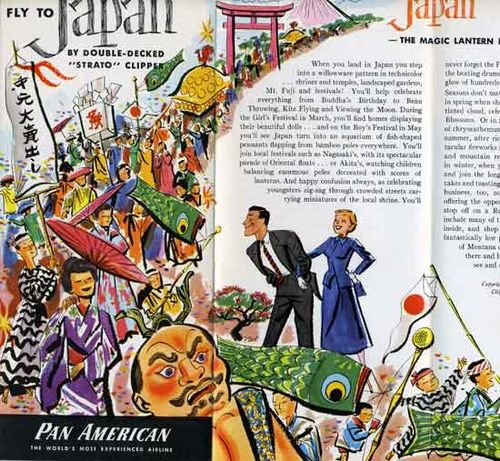 1952_PAA_Japan