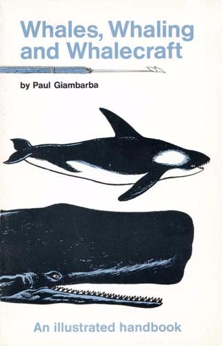 WWW_1967