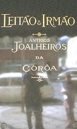 Lisbon_shop_door_1