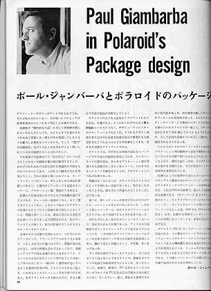 PG_Idea